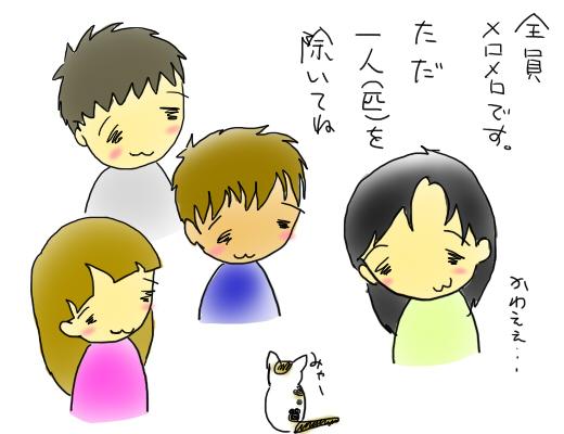 2011051901.jpg